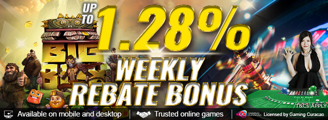 promotion rebatebonus_slider